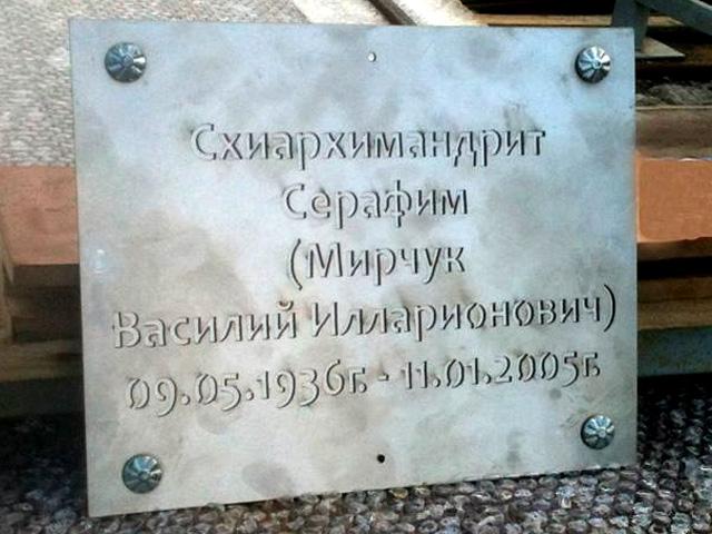 Табличка на памятник из нержавеющей стали