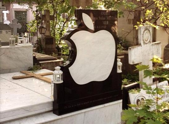 Лого Apple на памятнике