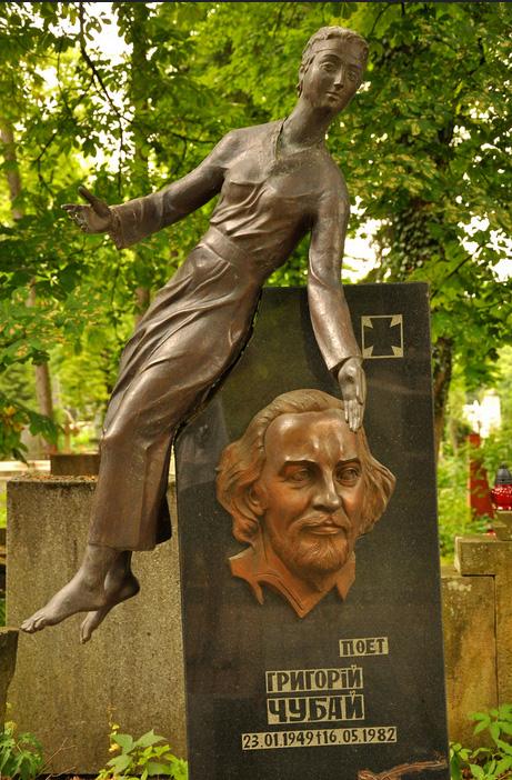 Памятник с двумя скульптурами