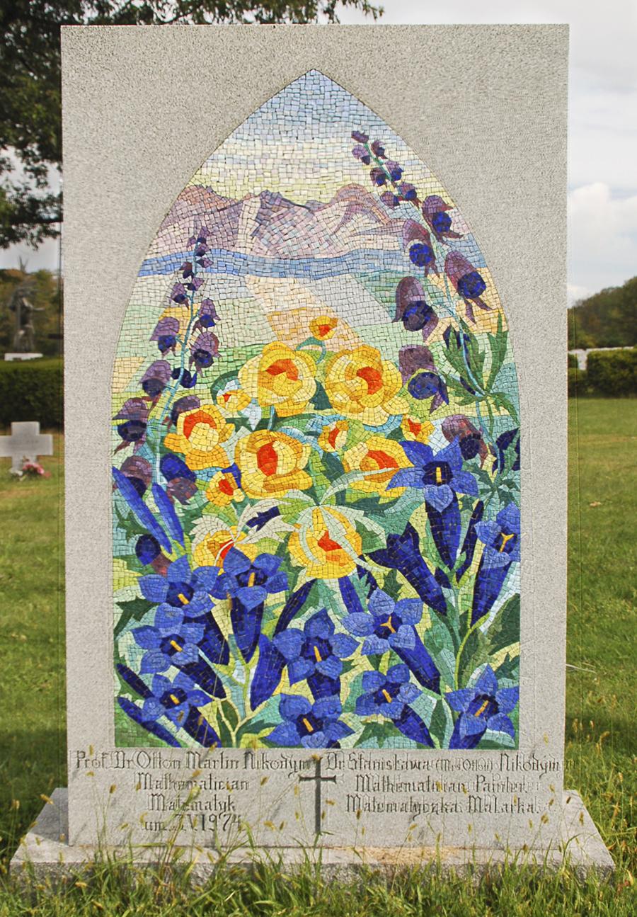 Мозаика на памятнике
