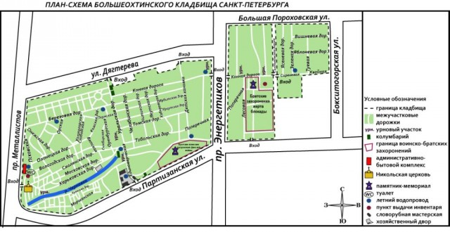 Схема Большеохтинского кладбища