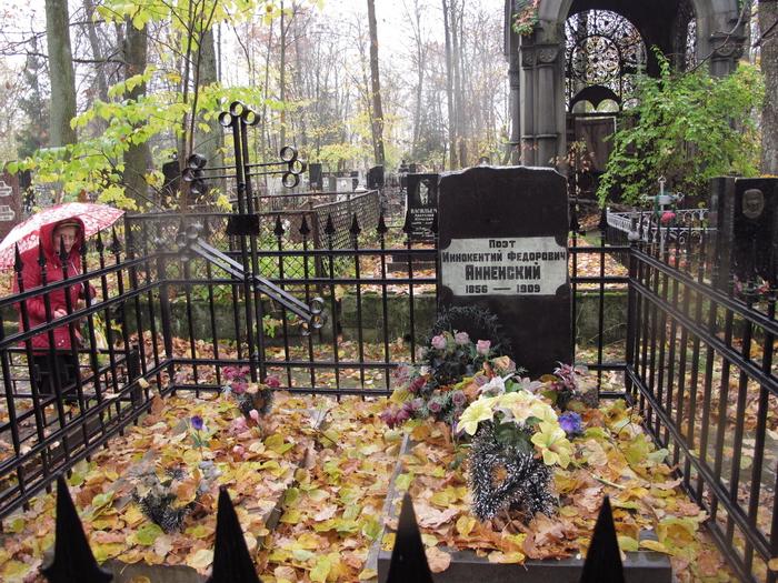 Надгробие И. Ф. Анненского