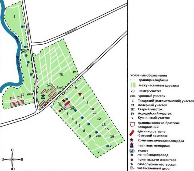 Схема Ново-Волковского кладбища