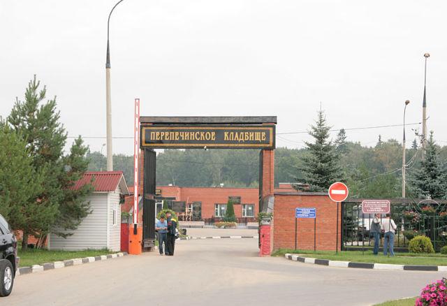 Перепечинское кладбище - вход