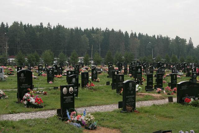 Перепечинское кладбище