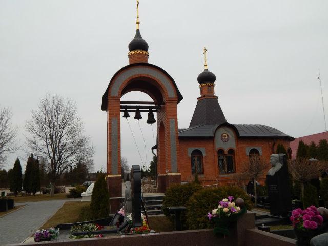 Храм-часовня Живоначальной Троицы