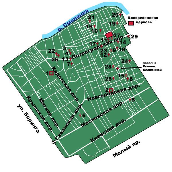 Смоленское православное кладбище, Санкт-Петербург: схема