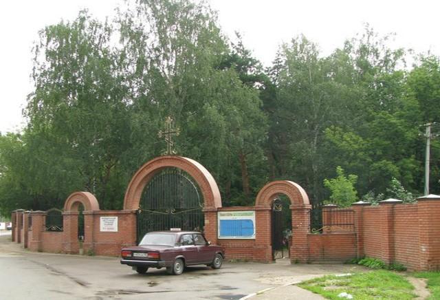 centralnoe_ramenskoe_vhod
