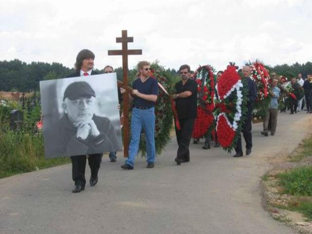 Похороны Андрея Разбаша на Лайковском кладбище
