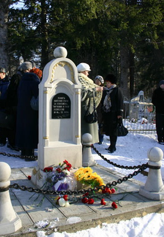 Мемориал жертвам репрессий