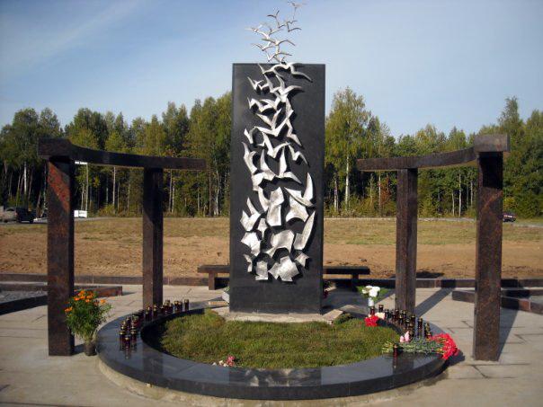 Мемориал памяти жертв авиакатастрофы
