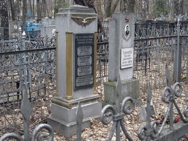 Братская могила лётчиков-полярников