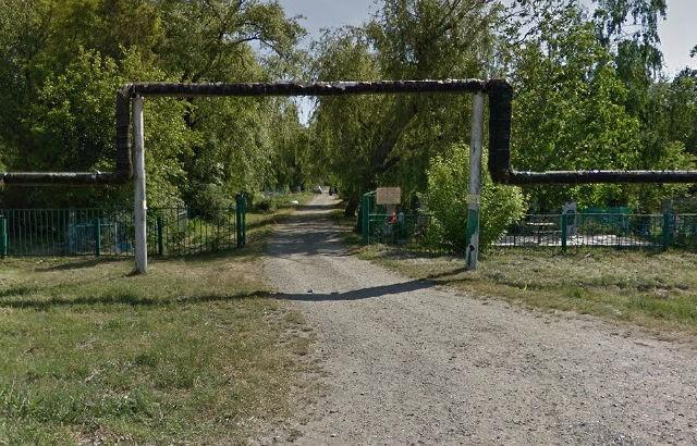 staroe timashevsk_vhod