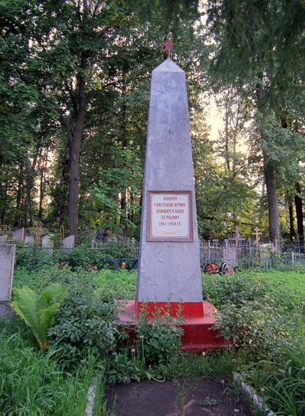 Обелиск на военных могилах