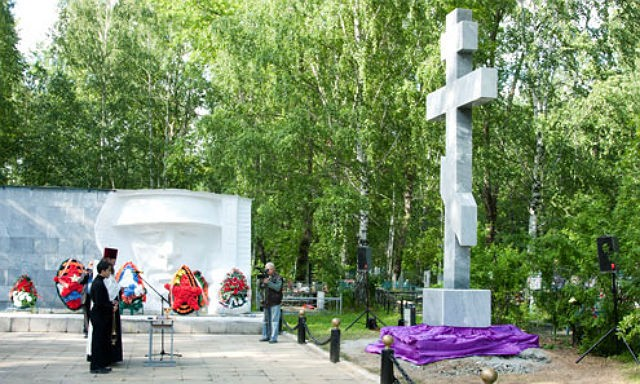 gorodskoe-revda-2