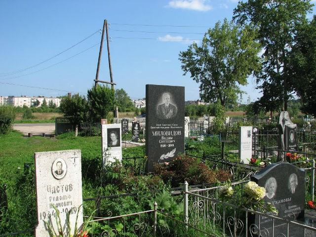 Городское кладбище Комсомольска