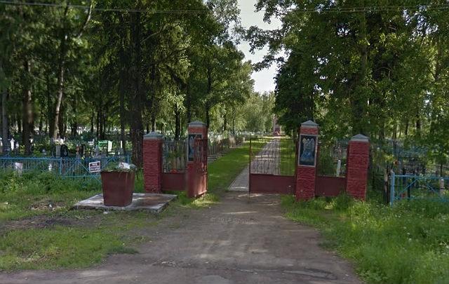 gorodskoe-vichuga-1