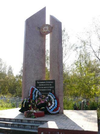 gorodskoe-vichuga-2