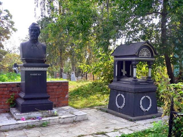Памятник скульптору К. А. Клодту