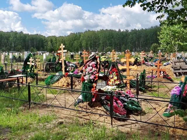 preobr_chelyabinsk_1