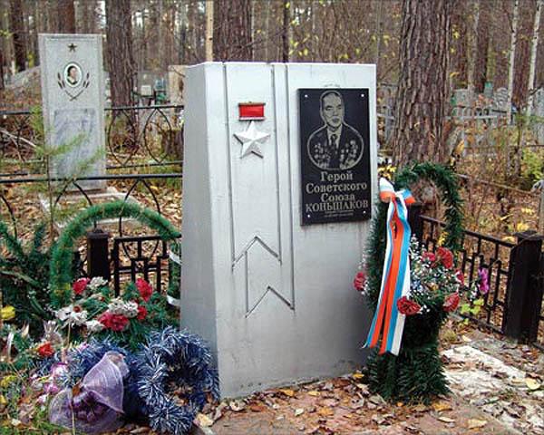Обелиск Герою Советского Союза Коньшакову Андрею Степановичу на Падунском кладбище