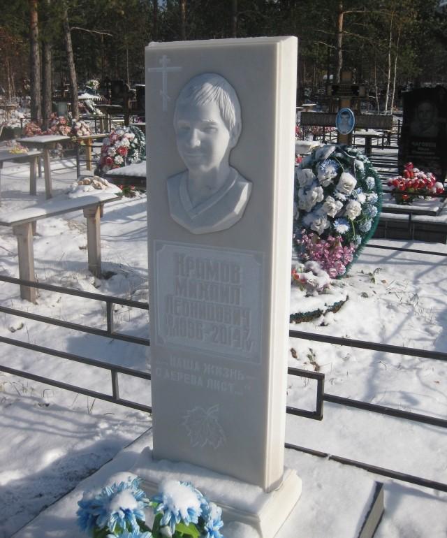 Барельеф на памятник по фото