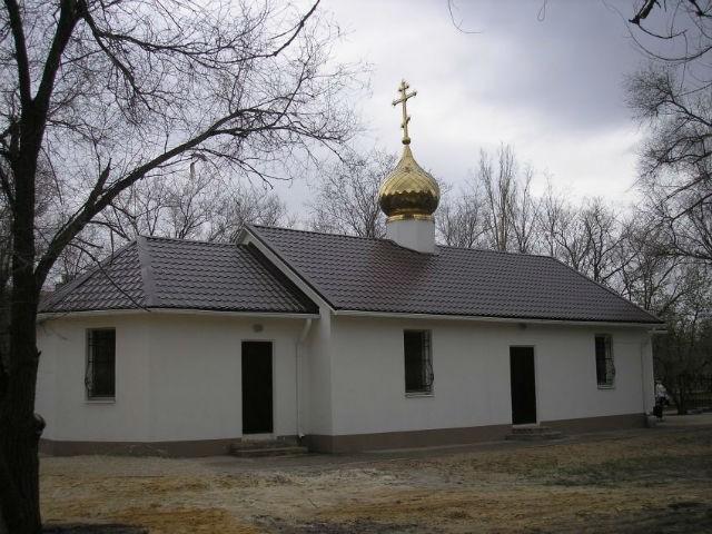 церковь Космы Саратовского