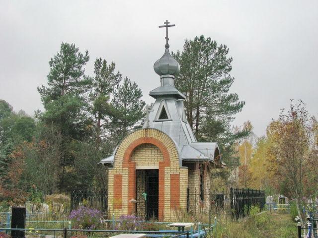 gorodskoe-unecha-1
