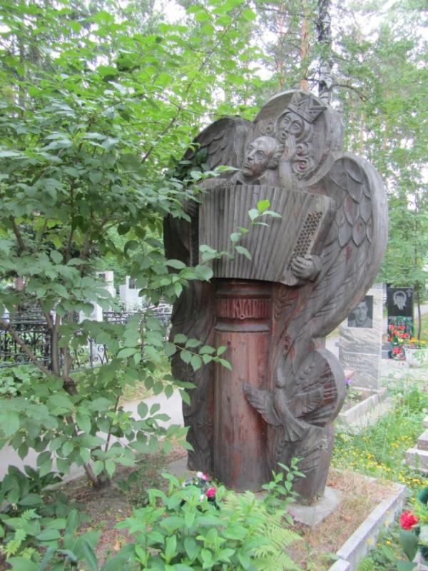 Памятник Николаю Кудрину