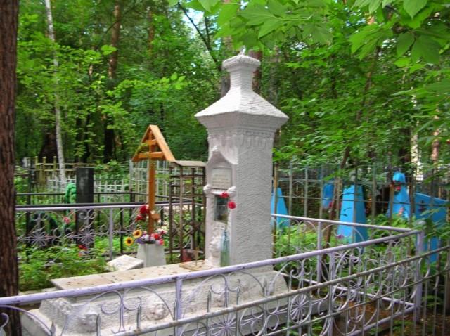 Памятник Никифору (Асташевскому)