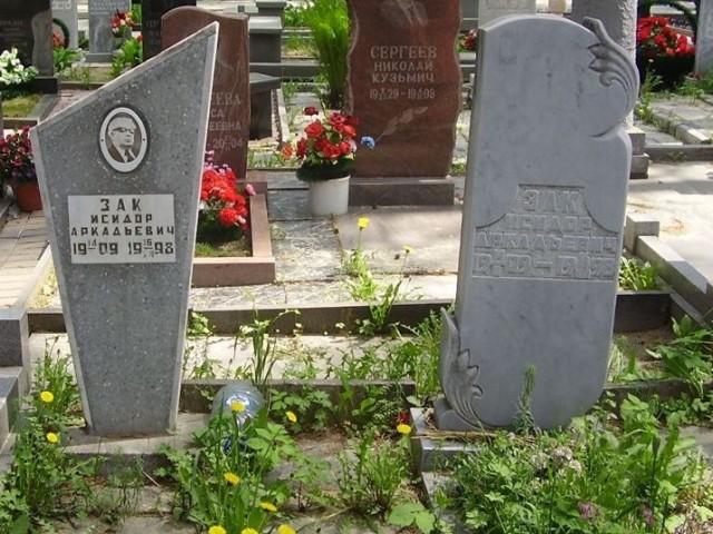 Памятник Исидору Заку