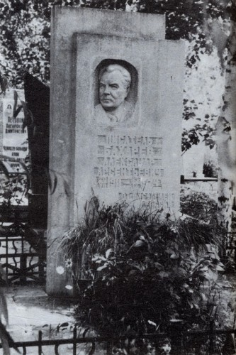 Памятник Александру Бахареву