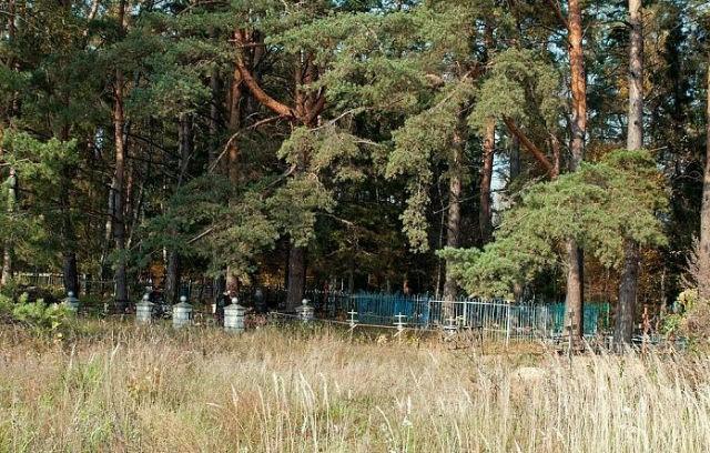 gorodskoe-obninsk-1