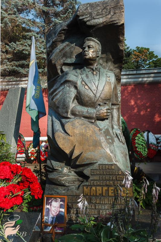 Памятник Василию Маргелову