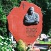 Памятники из гранита - фото