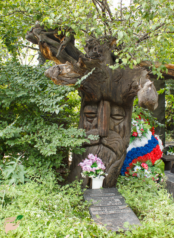 Памятник Александру Птушко