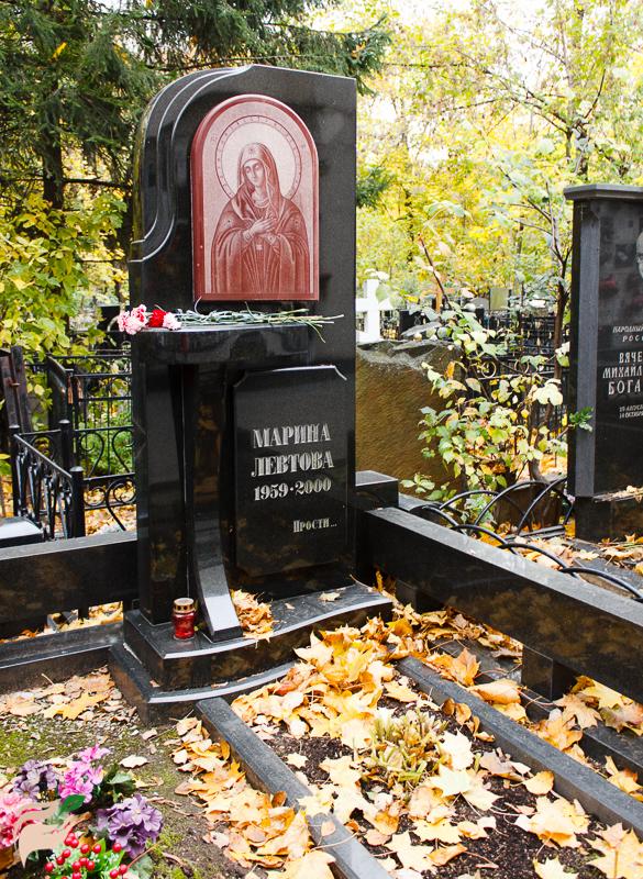 Памятник Марине Левтовой