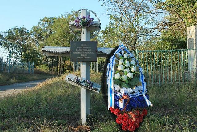 Памятный крест на братской могиле