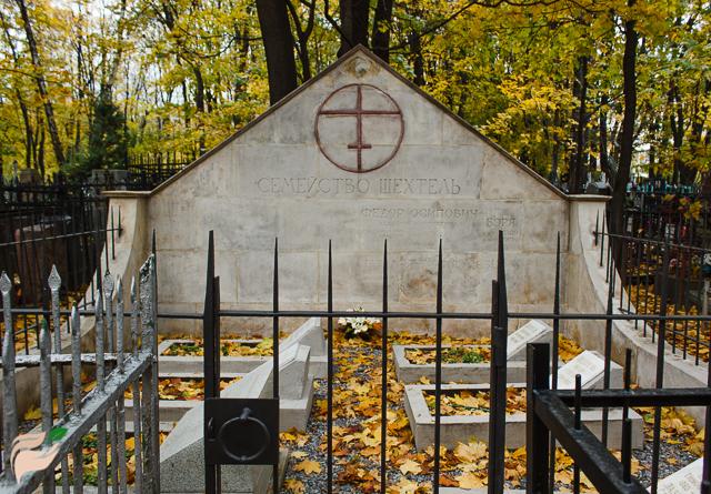 Памятник Фёдору Шехтелю