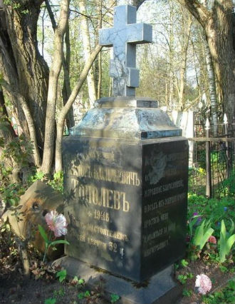 gorodskoe-malaya-vishera-1