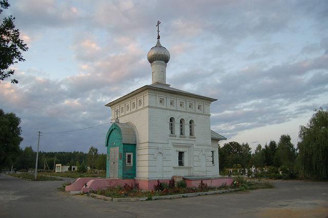 Часовня великомученика Димитрия Солунского на Лужковском кладбище