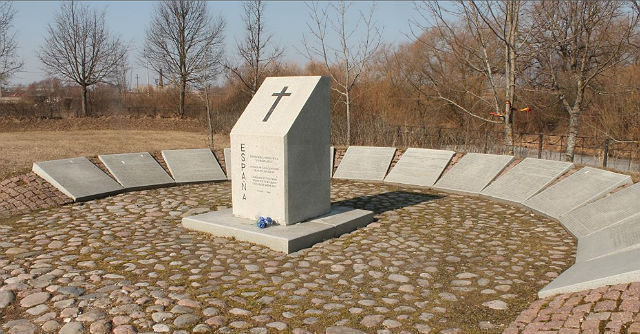 Мемориал испанским военным