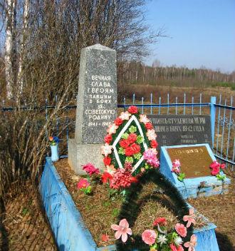 Памятник солдатам и офицерам, павшим в Великой Отечественной войне