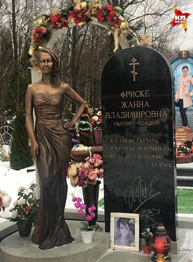 Памятник Жанне Фриске