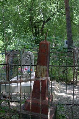 Сохранившиеся захоронения на Вознесенском кладбище