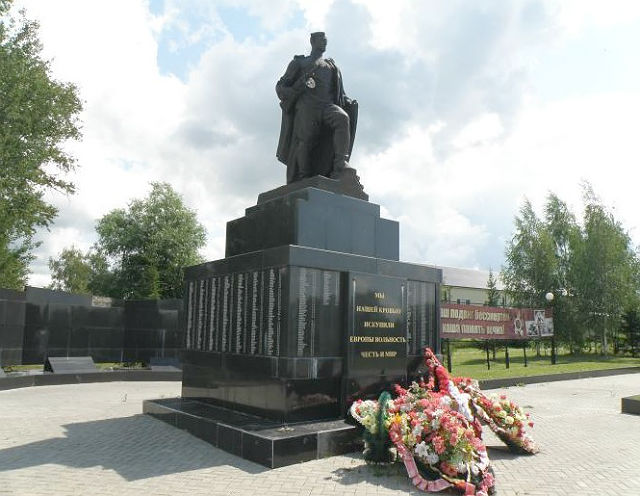 Скульптура защитнику Отечества