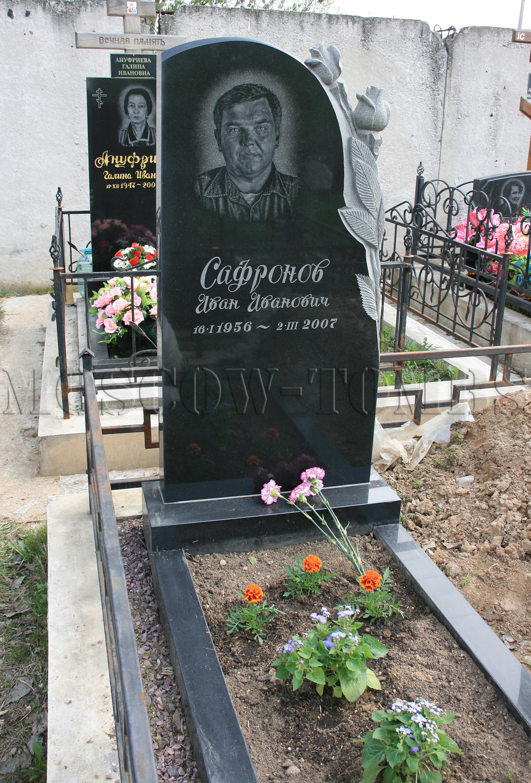Памятник Ивану Сафронову
