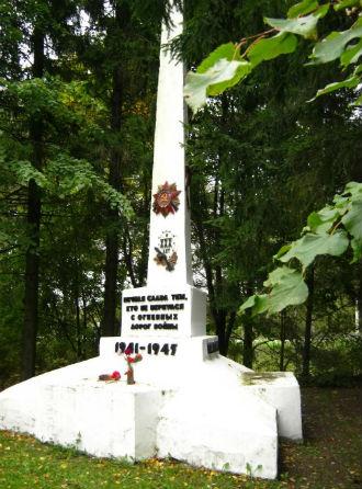 Мемориал воинам на Старом Алешинском кладбище