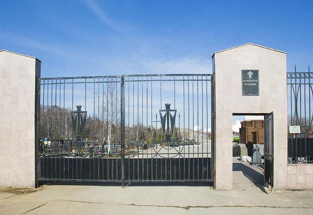 Вход на Марфинское кладбище