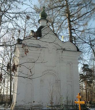 Часовня на Стромынском кладбище